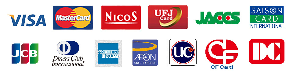 各種クレジットカード使えます。