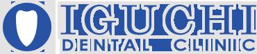 浜松市の歯医者 井口歯科クリニック